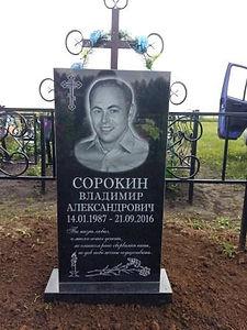 Памятники из гранита и мрамора в Спасское Нижегородской области