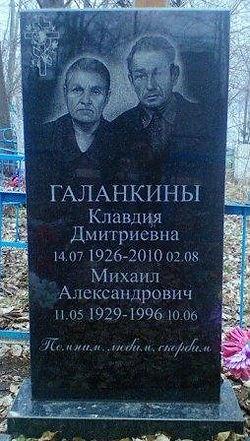 Памятники из гранита в Нижегородской области