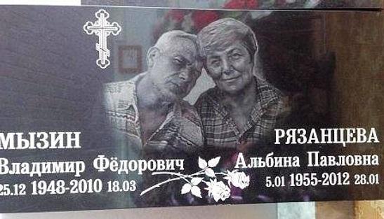Памятники гранит.мрамор.в Княгинино.Сергач.Лысково.
