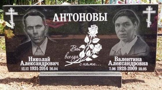 Купить памятник гранит мрамор в Княгинино Сергач Лысково Б-Мурашкино