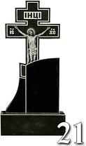 Заказать надгробие из гранита мрамора в Княгинино Сергаче Лысково Бутурлино Спасское Нижегородская область