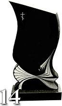 Заказать памятник из гранита мрамора в Княгинино Сергаче Лысково Бутурлино Спасское Нижегородская области