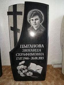 Памятники из гранита и мрамора в Лысково Нижегородской области