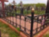 Ограда на могилу в Лысково,Сергач,Княгинино,Б-Мурашкино,Спасское