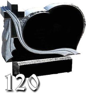 купить надгробие из гранита мрамора в Княгинино Сергаче Лысково Бутурлино Спасское Нижегородская области
