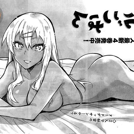 5 Really Great Gyaru Manga