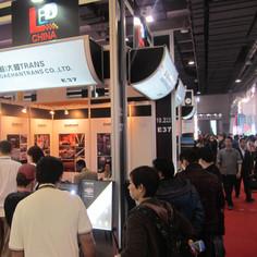 LED CHINA Guangzhou, Mar 2013