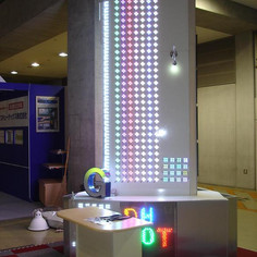 Sign & Display JAPAN, Aug 2008