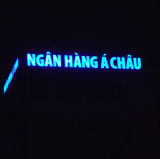 ACB Bank, Vietnam