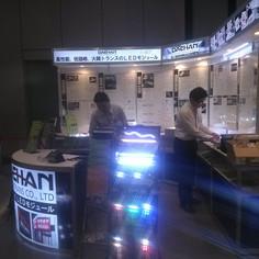 Sign Expo JAPAN, Jun 2012