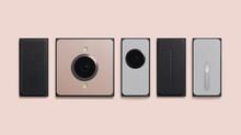 «OK Google, éjecte la caméra» : le Projet Ara est là