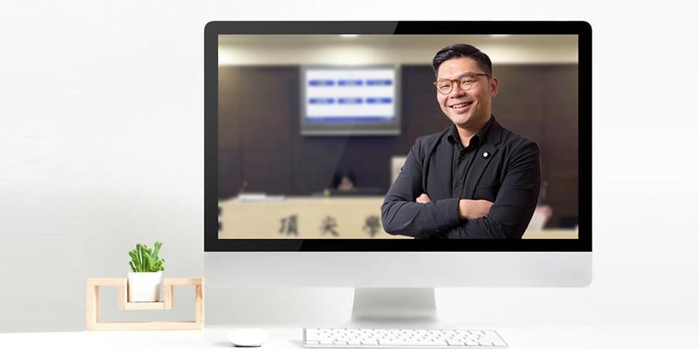 Online Dialogue: Mr. Jason Hsu 許毓仁  Member of 9th Legislature, Legislative Yuan, Taiwan