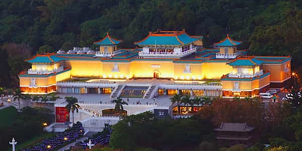 National Palace Museum Visit