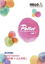 pallet_1