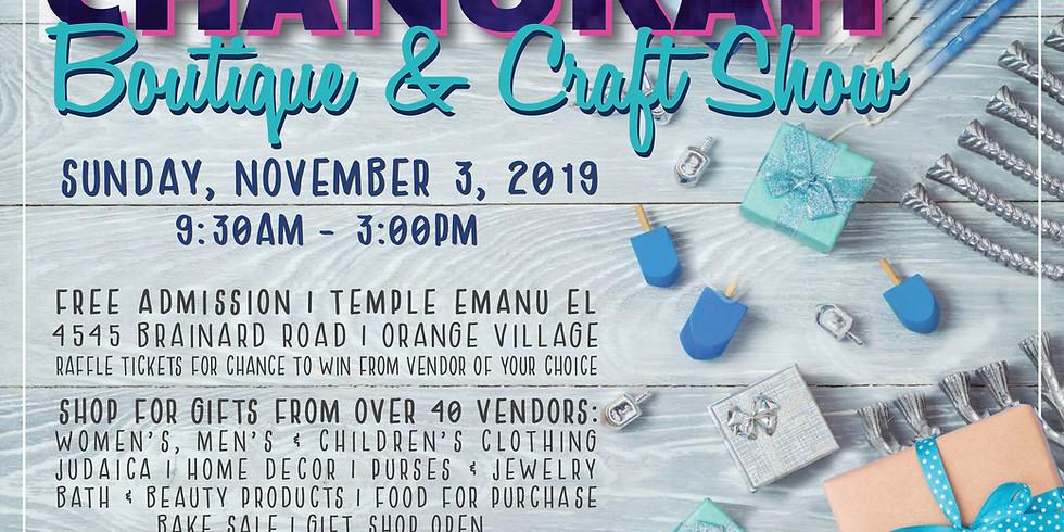 Temple Emanu El Chanukah Boutique & Craft Show