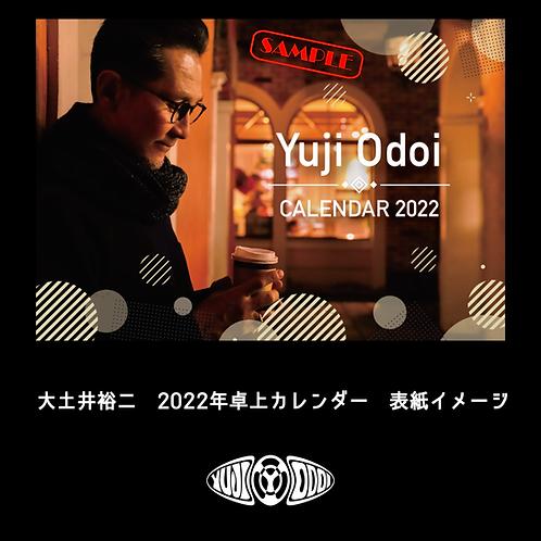 2022年オリジナル卓上カレンダー