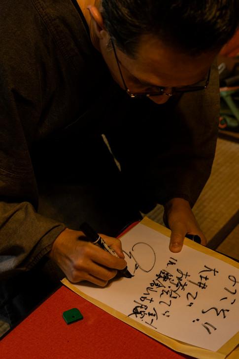 ウエルカムボードも手書きで!