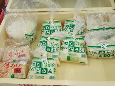 アフター フォトウエディング(笑)12 沖縄のスーパーに行ってみましょう