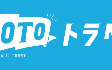 【GoToトラベル】宿泊2泊&フォトウエディング35%オフ★チャペル付に変更OK