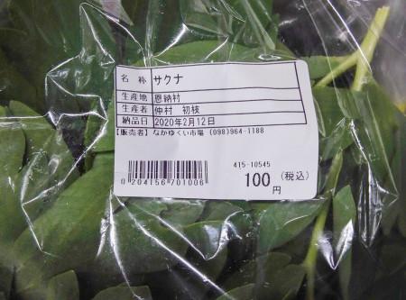 アフター 沖縄フォトウエディング(笑)8 ショッピング①