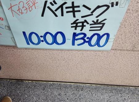 アフター フォトウエディング(笑)13 沖縄のお弁当
