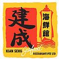 Kian+Seng.jpg