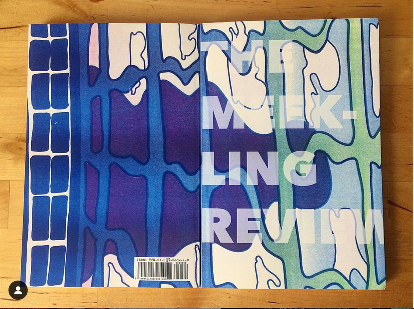 Cover art for The Meekling Review (Meekling Press, 2018)
