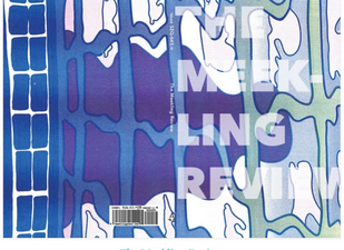 Cover Illustration for the Meekling Review!
