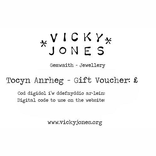 Gift Voucher - Tocyn Anrheg