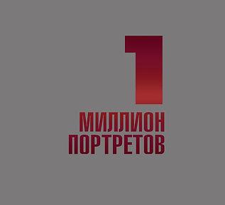 Логотип МП NEW-115551.jpg