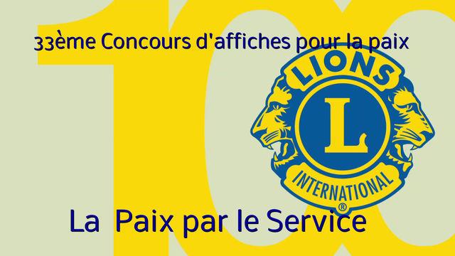 """33ème concours des écoles de Suresnes pour """"l'affiche pour la paix"""""""