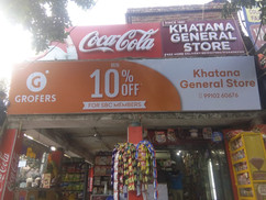 Outdoor retail signages