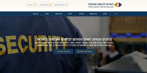 """אתר לארגון הקב""""טים בישראל"""