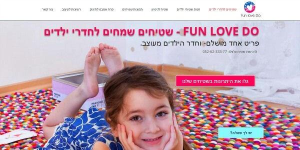 חנות למכירת שטיחי ילדים