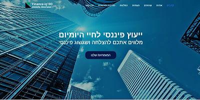 בניית אתר וויקס WIX ליועץ פיננסי