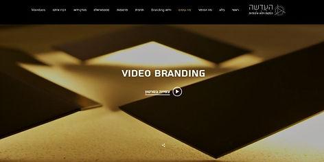 אתר WIX וידאו