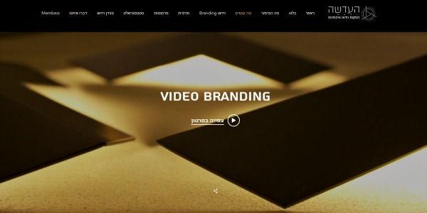 אתר וידאו
