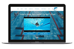 בניית אתר וויקס לבית ספר לשחייה