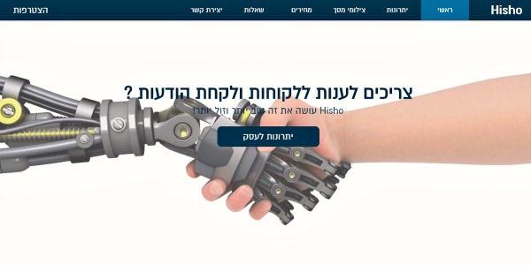 אתר למוצר טכנולוגי