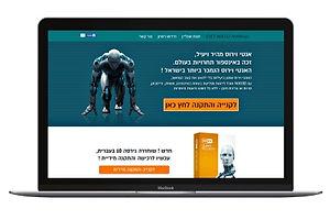 אתר חנות דיגיטלית WIX עם סליקה