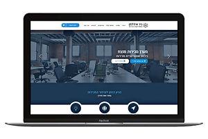 בניית אתר וויקס ליועץ מכירות