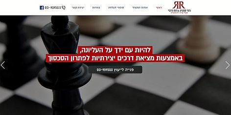 אתר למשרד עורכי דין