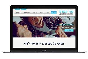 בניית אתר וויקס למטפלת זוגית