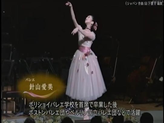 ナゴヤ ニューイヤーコンサート 本日放送