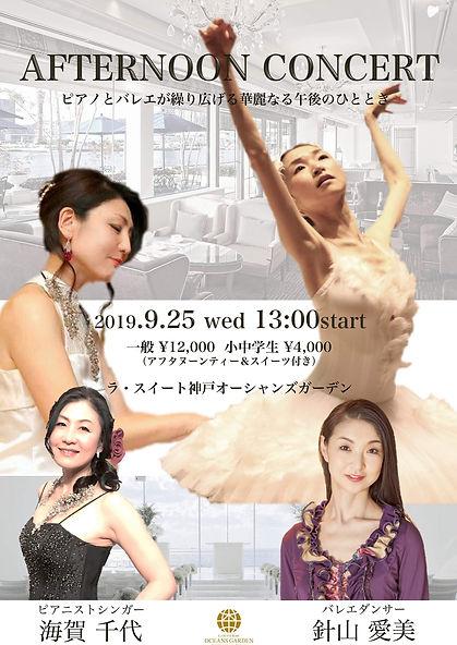 B745A346-E1EA-4155-882D-B1DA172CB88F.jpe