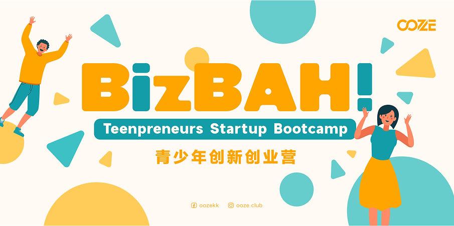 20210124 Bizbah infographic-01.jpg