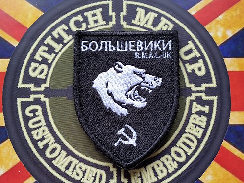 OFFICIAL EMBROIDERED BOLSHEVIK PATCH