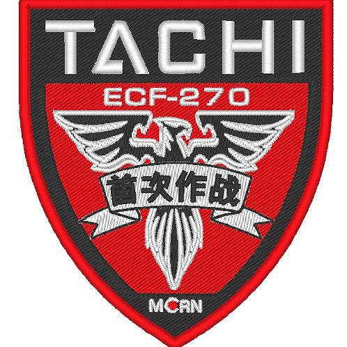 THE EXPANSE - M.C.R.N TACHI SHIP PATCH V2