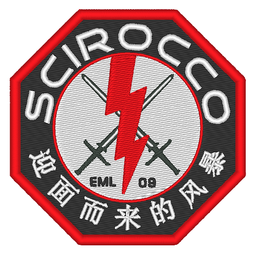 THE EXPANSE - M.C.R.N SCIROCCO EMBROIDERED SHIP PATCH