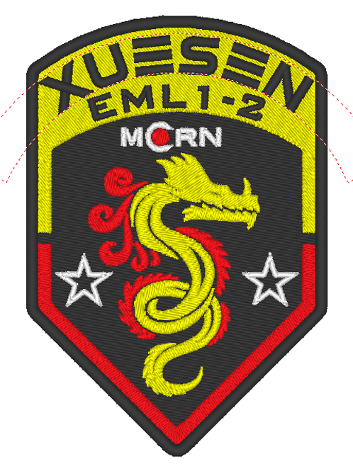 THE EXPANSE - MCRN XEUSEN EMBROIDERED SHIP PATCH